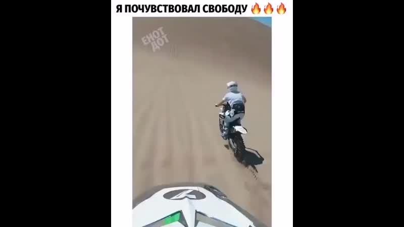 Moto_hype_ua-20210217-0001.mp4