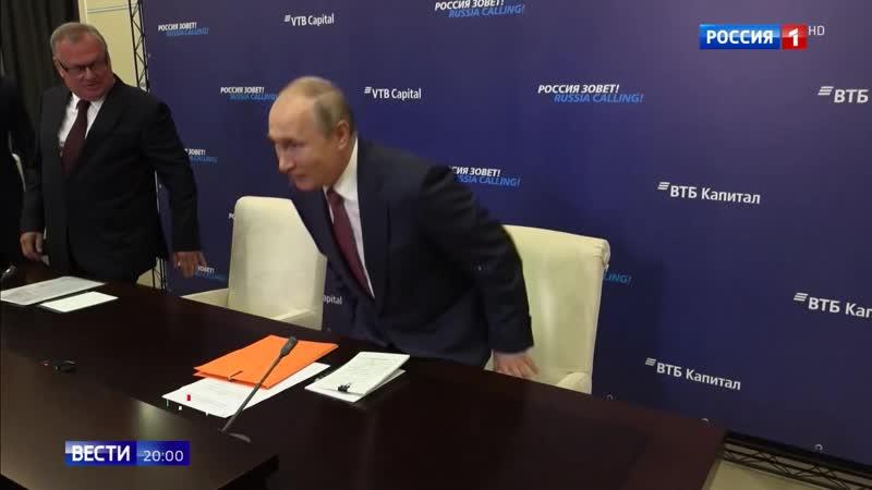 Вакцинация мораторий локдаун главные подробности форума Россия зовет