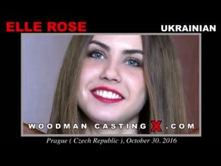 Elle Rose (раширенная и дополненная версия)