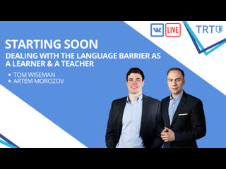 TRT Podcast #2: Dealing with the Language Barrier with Artem and Tom