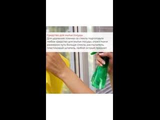 Как удалить защитную пленку с пластиковых окон и не испортить их