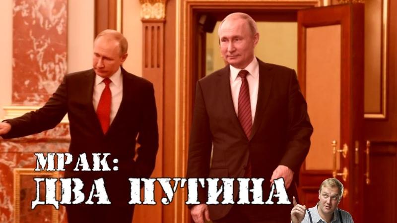 PUTIN TEAM В РОССИИ ПОЯВИЛСЯ ВТОРОЙ ПУТИН На чем зарабатывают друзья Владимира Владимировича