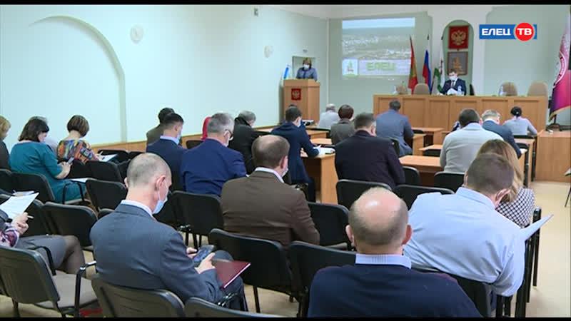 Новые возможности старых зданий благоустройство дворов изменения в бюджете в администрации Ельца состоялась 36 сессия Совета