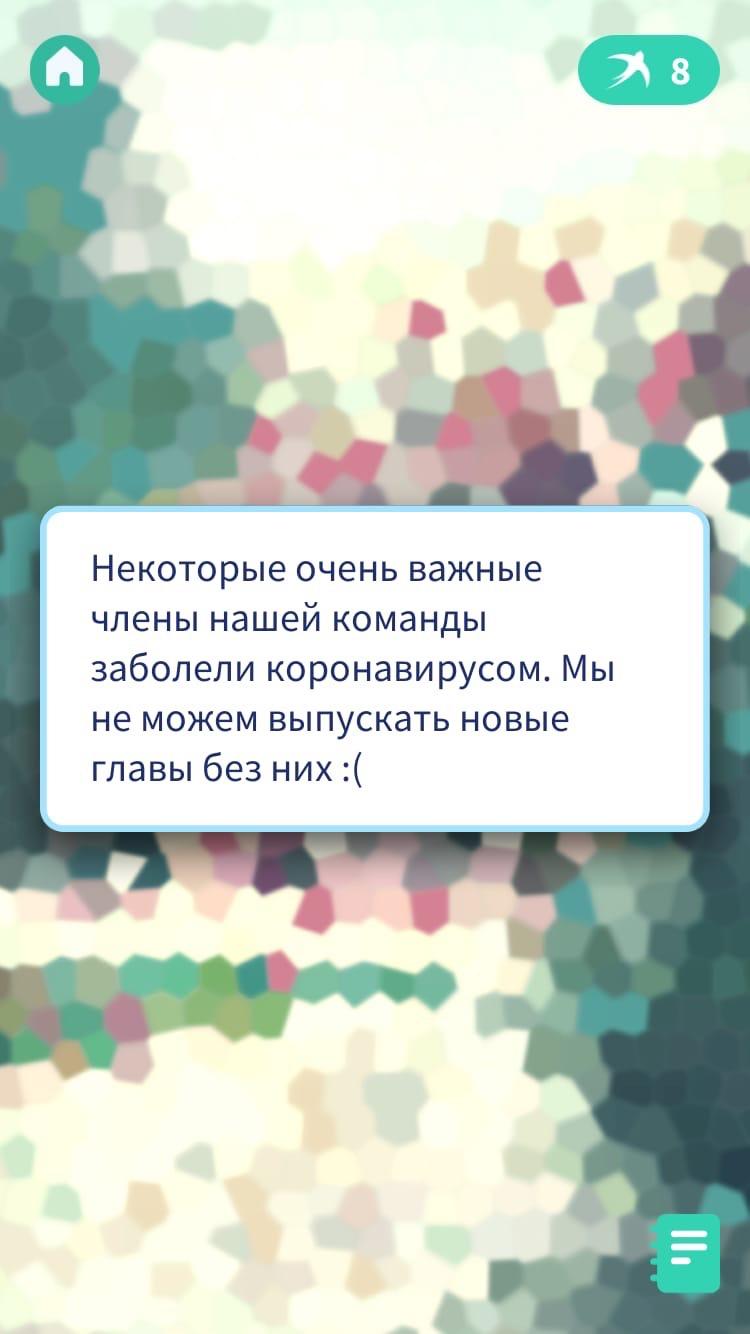 T_EpPPHK_Sw.jpg