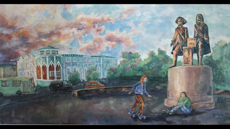 Посвящение юных художников любимому городу Е