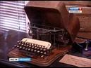 Анонс. Тайны музейных кладовых Геннадий Юдин - известный библиофил и промышленник