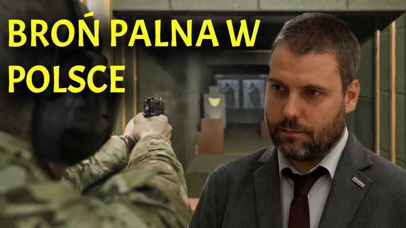 Jacek Hoga wyjaśnia, jak powinno wyglądać prawo o broni w Polsce i jak powinno się je reformować