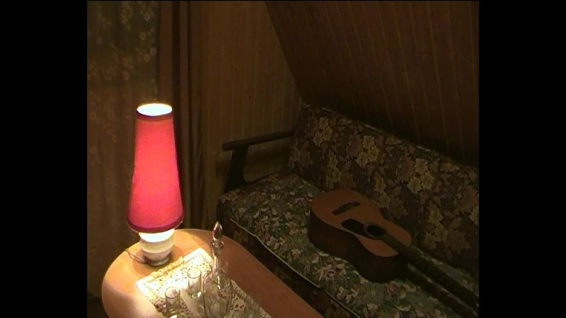 М.К. - В нашей комнате (муз. А.Вертинский, стихи В.Рождественский)