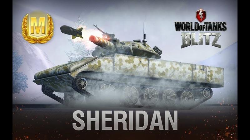 World of Tanks Blitz МАСТЕР НА XM551 Sheridan