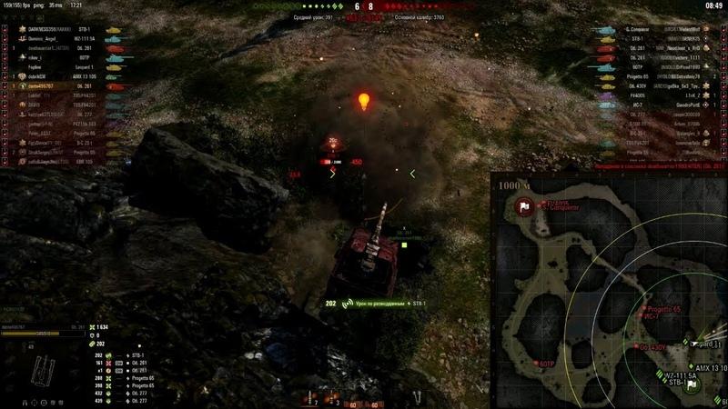 ПРИКОЛЬНЫЕ и КРУТЫЕ моменты НА АРТЕ из World of Tanks