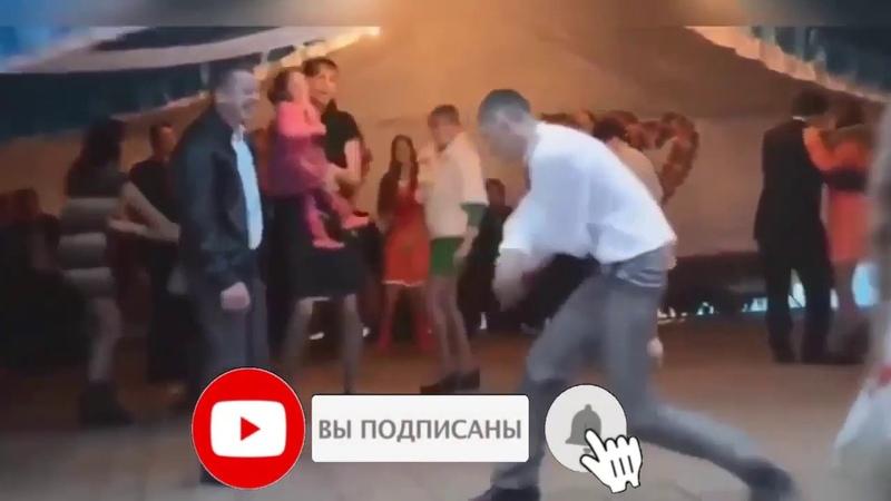Танцор Диско и неожиданный приезд жены!)