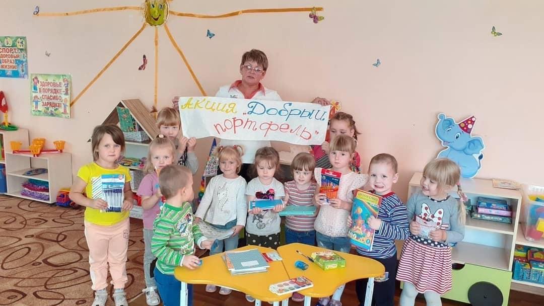 Петровские дошколята и их педагоги приняли участие в благотворительной акции «Добрый портфель»