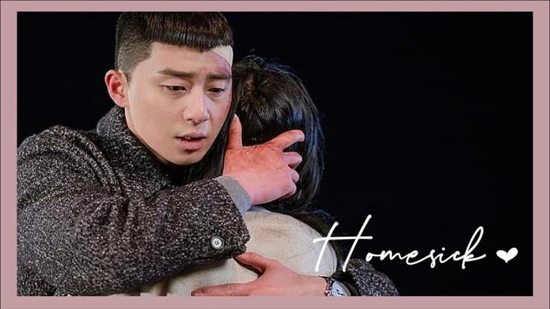 Saeroyi Yi Seo Homesick Itaewon Class