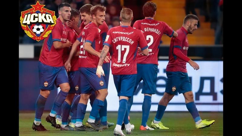 FIFA18 КАРЬЕРА ЗА ПФК ЦСКА 2 ТРАНСФЕР МЕЛЬГАРЕХО