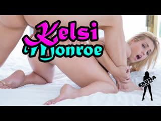 Kelsi Monroe - Наказание вора [порно с переводом, русские субтитры]