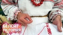 Хто стварыў Беларусь і беларусаў?   Кто создал Беларусь и белорусов?