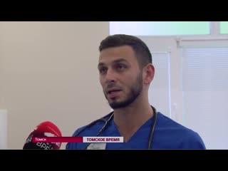 ТВ-сюжет: Томичи готовятся к съемкам клипа, чтобы поздравить медицинских работников с их праздником