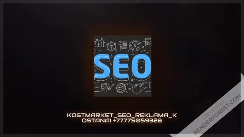 Продвижение сайтов Kostmarket seo reklama kostanai