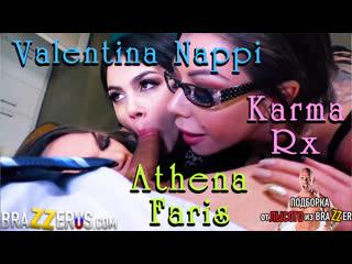 [BFFS] Valentina Nappi, Athena Faris, Karma Rx (big tits, anal, brazzers, sex, porno, blowjob,milf инцест мамка) подборка