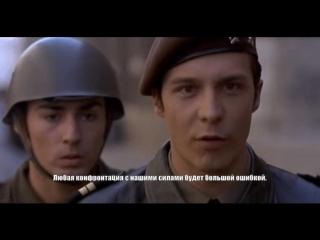 Капитаны Апреля (Capitaes de Abril) - фильм с русскими субтитрами