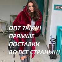 Лена Левинская