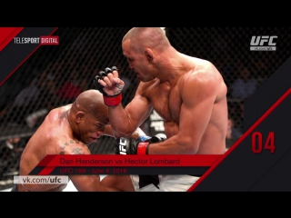 UFC Top 10 KOs of 2016 No 4 Dan Henderson KO Hector Lombard