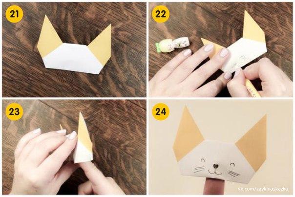 ЛИСИЧКА ФЕНЕК Пальчиковая кукла-оригамиКукла делается очень легко и просто. Для этой игрушки лучше всего подойдет бумага с одной стороны белая, а другой жёлтая или оранжевая.Лист бумаги