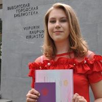 Вероника Поленова
