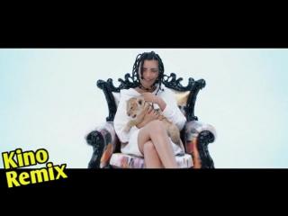 kino remix пародия угар ржака юмор смешные приколы 2018 клипы Sabi Miss - Шлёпать