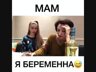 Мама и сюрприз