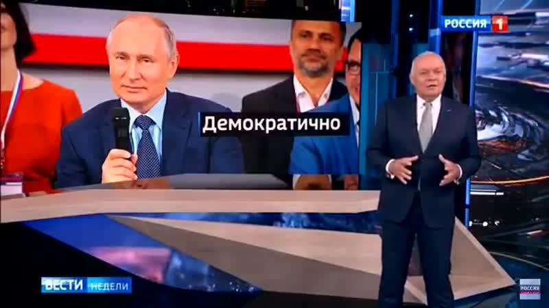 Ситуация в Екб, которую обсуждала вся страна, у Киселева, не в приоритете—после Евровидения, Украины, Австрии и пары «важных тем