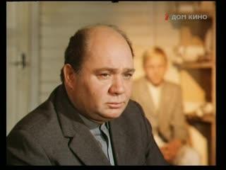 ПРЕМИЯ (1974) - драма. Сергей Микаэлян 1080p