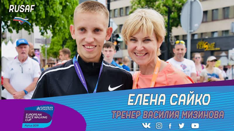 Видеоинтервью Елены Сайко