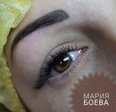 Личный фотоальбом Mariya Boeva