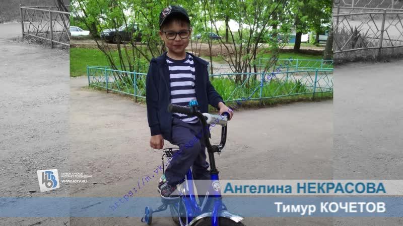 В Курске 5 летнему малышу чтобы выжить срочно нужны деньги на лечение