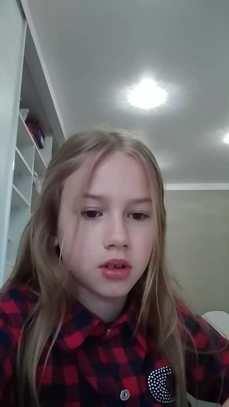 Average girls webcam