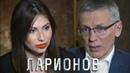 Игорь ЛАРИОНОВ о коррупции в хоккее жизни в Америке и возвращении в Россию COMMANDOS