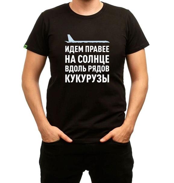 Уже и футболки появились...