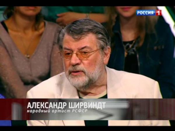 85 лет со дня рождения Юрия Саульского