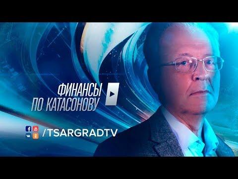 Россия ростовщическая Физические лица превращаются в долговых рабов