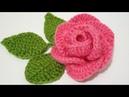 كروشيه ,طريقة عمل وردة ! Crochet Rose flowers ! How to Crochet a simple flower