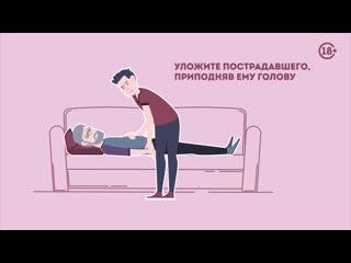 Что делать при инфаркте