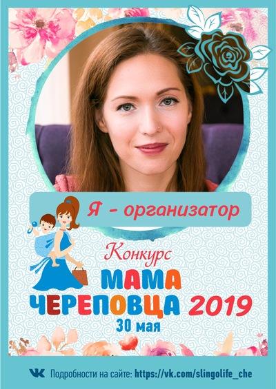 Лилия Зяблецова