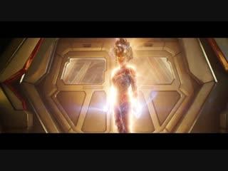 Капитан Марвел  официальный трейлер #1