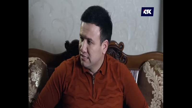 Сүмәләк кастингі өзбек фильмі
