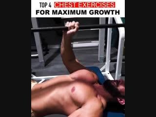 Топ 4 упражнения для максимального роста грудных мышц