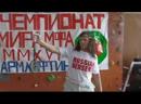 Обзор от ПР Дмитрий Шаталин Идиот как форма существования