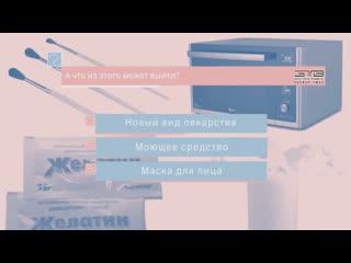 Вечерний эфир Злат-ТВ