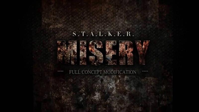 S.T.A.L.K.E.R.: MISERY 2.2.1 [5] RUS - Розвідка - 2019 - Stream