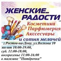Виктория Власова, 0 подписчиков